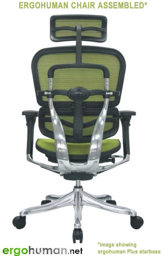 Headrest Height Adjustment - Ergohuman Chair Adjustments  sc 1 st  Ergohuman.net & Ergohuman Chair Manual