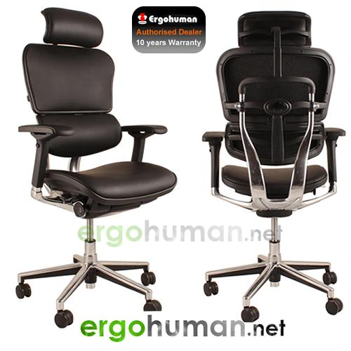 ergohuman elite leather office chairs. Black Bedroom Furniture Sets. Home Design Ideas