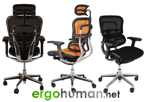 Ergohuman Ergonomic Office Chairs