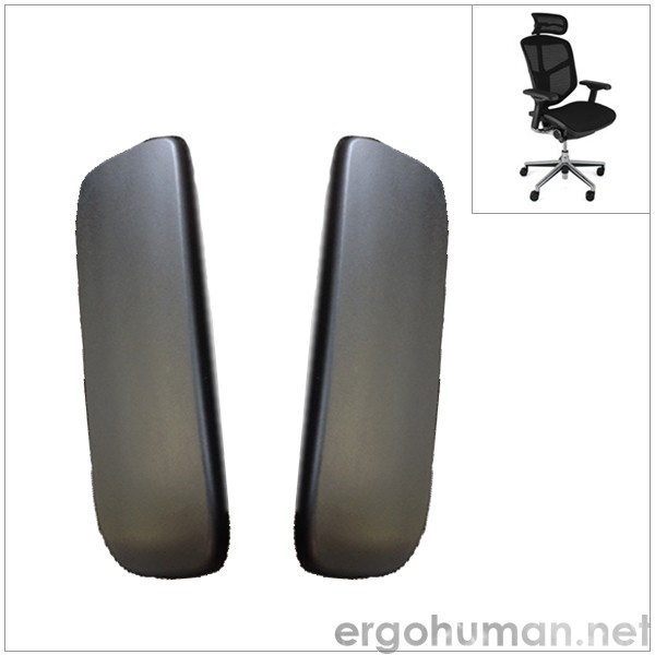 Enjoy Office Chair Replacement Arm Pads