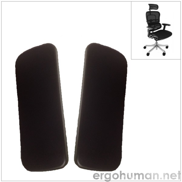 Ergohuman Plus Armpads Pair