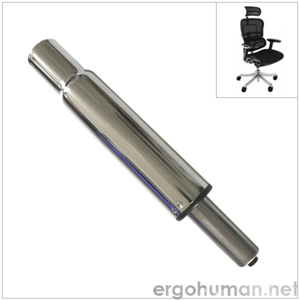 Ergohuman Plus  Replacement Gas Lift