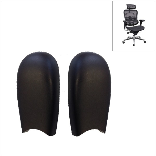 Ergohuman Front Arm Pads Pair - Old Model