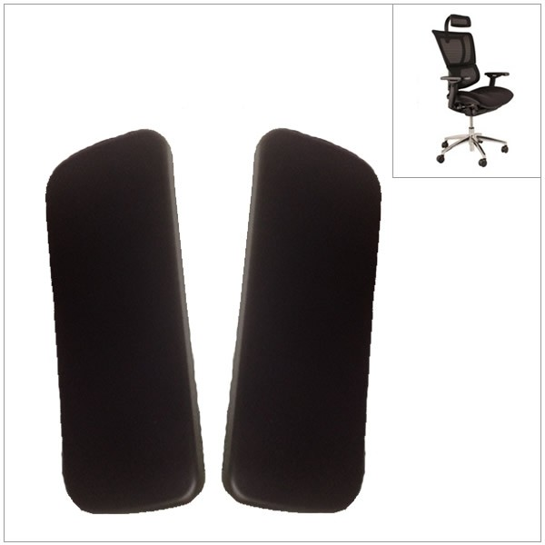Mirus Office Chair Replacement Armpads pair