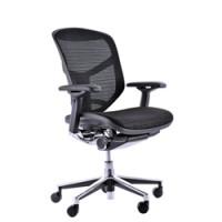 Enjoy Office Chair no Head Rest
